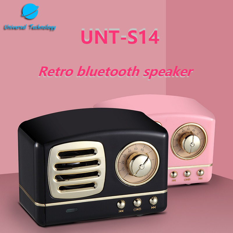 【UNT-S14】Retro Bluetooth Speaker