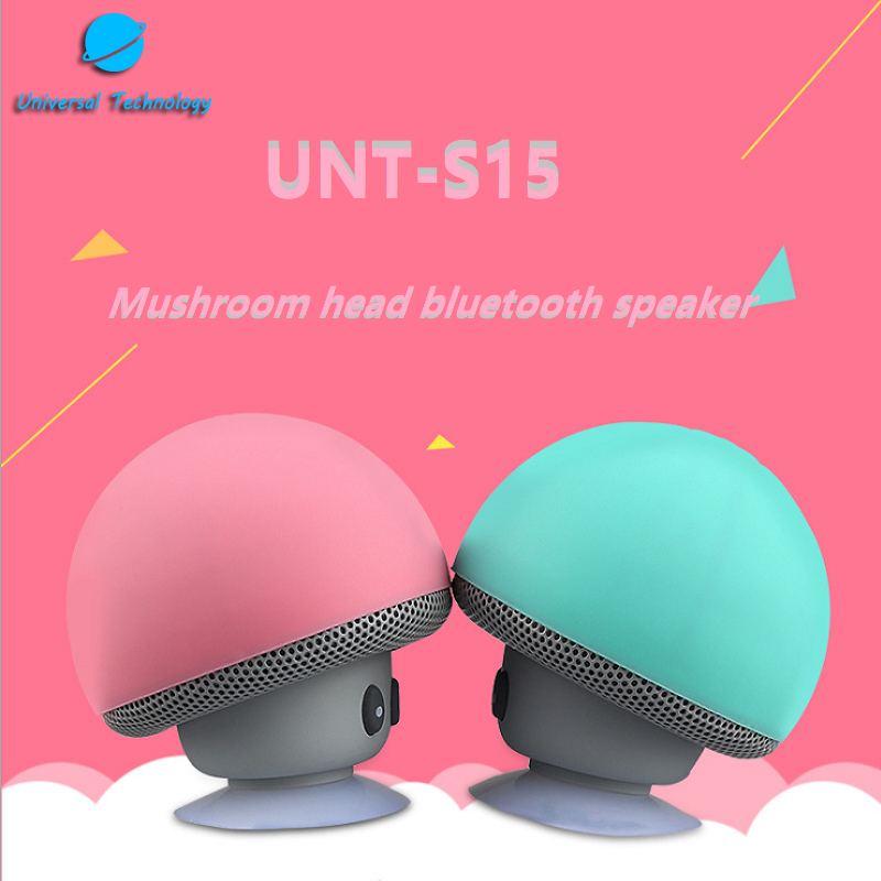 【UNT-S15】Mushroom Head Bluetooth Speaker