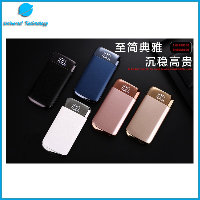 【UNT-P12】10000 mAh ultra-thin digital display mobile power bank