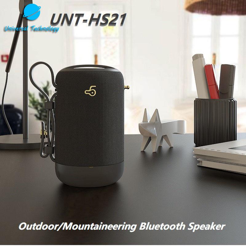 【UNT-HS21】Outdoor mountaineering style Bluetooth speaker