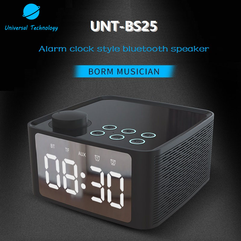 【UNT-BS25】Indoor alarm clock style bluetooth speaker